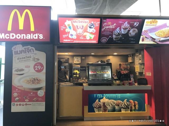 McDonald マクドナルド タイ プーパッポンパイ 期間限定 (2)