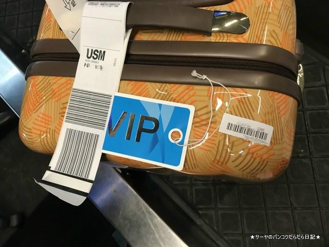 Bangkok Airways Launge Blue ribbon thailand