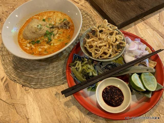 KOON バンコク カオソイ タイ料理 (10)