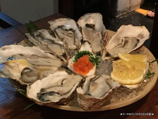 海野家 UMINOYA bangkok 牡蠣