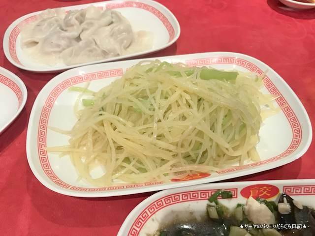 遼寧餃子館 bangkok ぎょうざ バンコク シーロム (8)