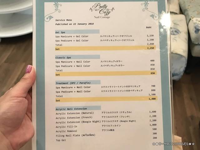 Pretty Cozy Nail Cottage ネイルサロン バンコク (12)