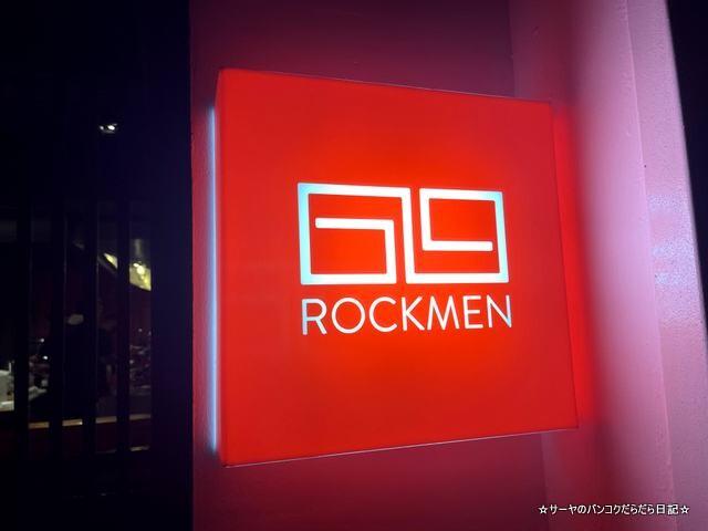 六九麺 ROCK MEN バンコク ラーメン (1)