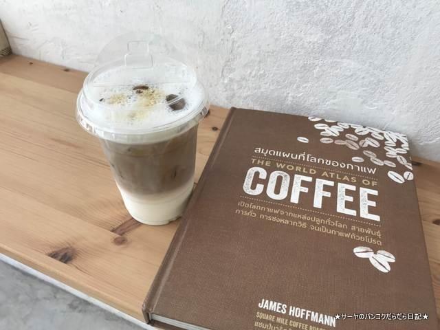 ナイトロコールドブリュー nitro coffee バンコク ekamai (1)