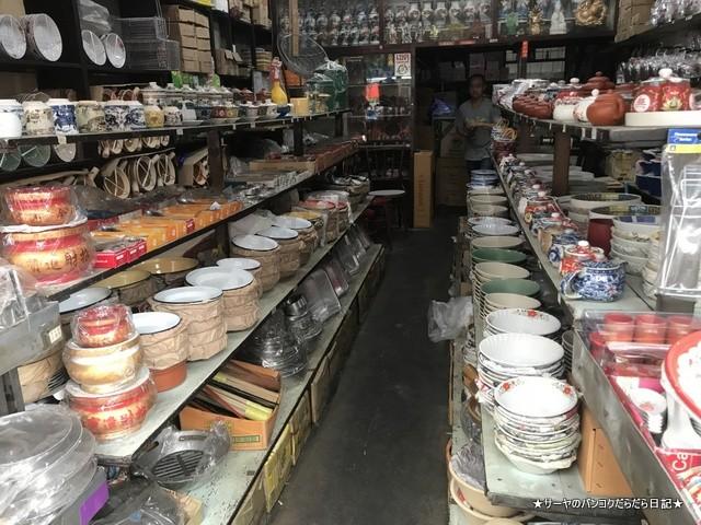 Wattana Satja ホーロー鍋 ホーローグッズ タイ 雑貨 (3)