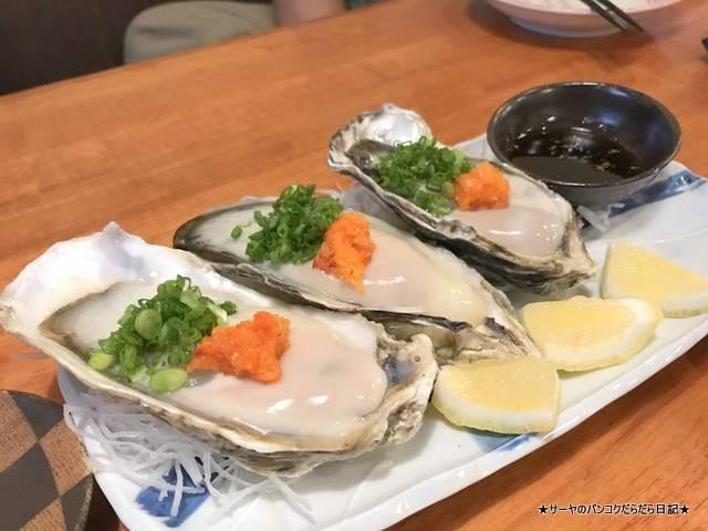 ぼっけぇ bokkeh プラカノン 居酒屋 和食 (6)