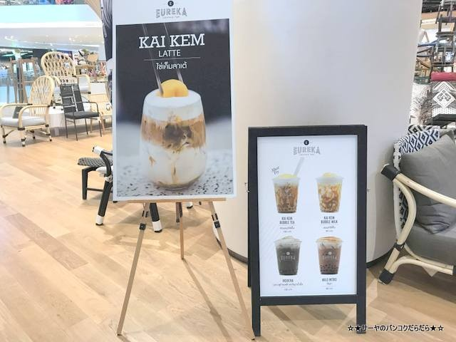 Eureka Nitro Coffee Iconsiam kaikhemlatte (4)