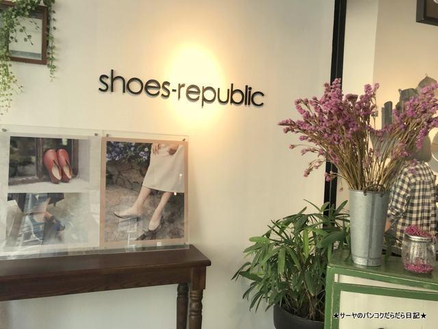 Shoes-Republic bangkok coffee thai beans (10)