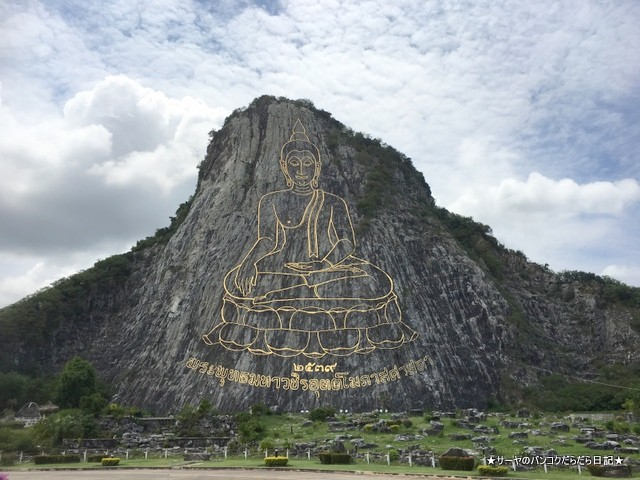 pattya mountain (3)