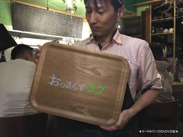 おっさんずラブ 沖縄支局 グリーンとカフェバー kitchen33 (5)