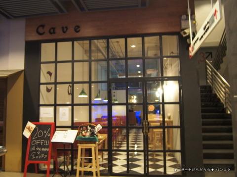Cave Bistro Bar バンコク