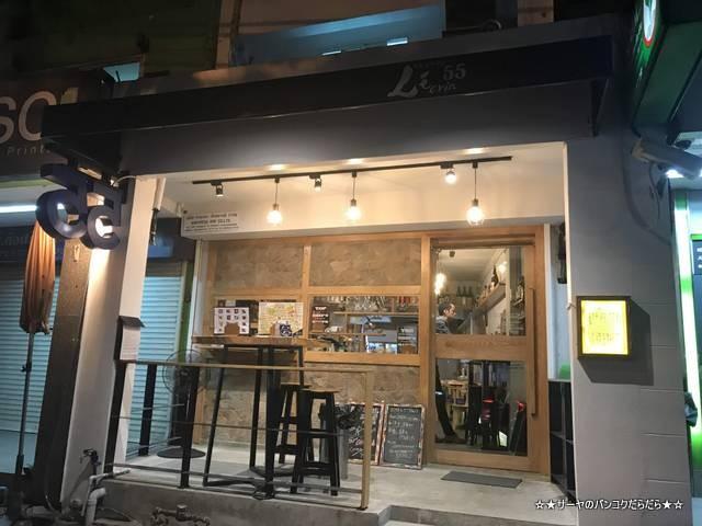 L'ecrin 55 レカン バンコク 居酒屋 トンロー (1)