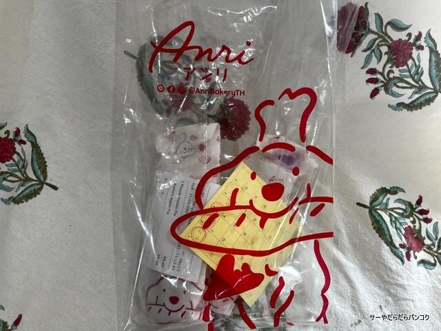 Anri Bakery アンリベーカリー (3)