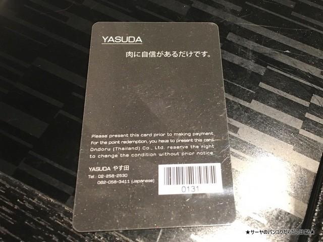 焼肉 安田 YASUDA バンコク 高級 (15)