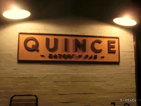 q uince バンコク レストラン