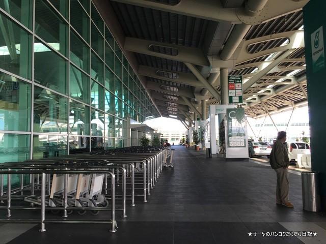 Kota Kinabalu International Airport (14)
