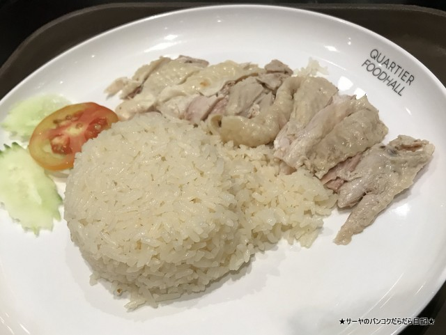 EmQuartier foodcourt カオマンガイ