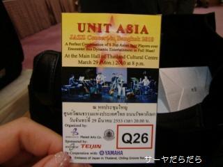 20100329 unit asia 1