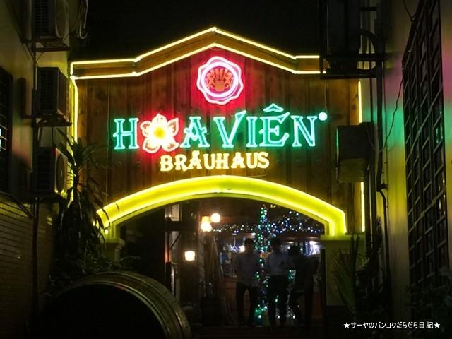 HoaVien SaiGon NTMK 地ビール ベトナム