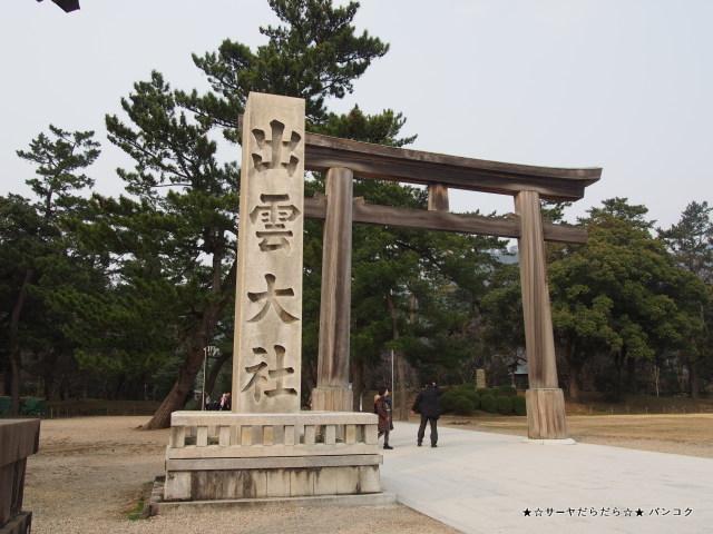 出雲大社 島根 サーヤ IZUMO TAISYA  JAPAN