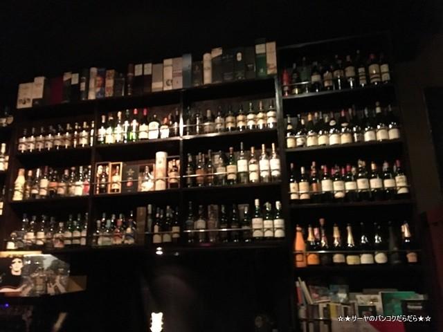 The Bar Vagabond バンコク バー (9)