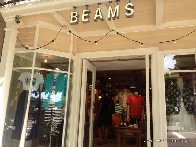 BEAMS TAIPEI at  Fujin Street ビームス