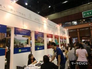20120304 Thai Teaw Thai 8