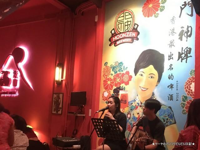 rabbit hill bangkok chinese  bar 中華街 ヤワラート 歌手