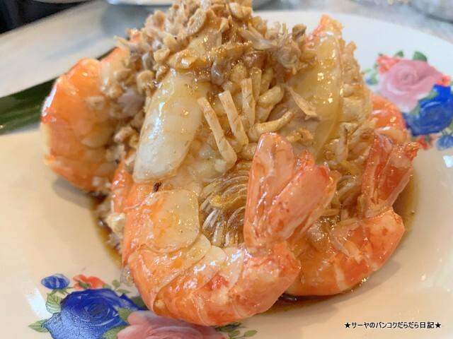 ラーク Rark Authentic Thai Cuisine (12)