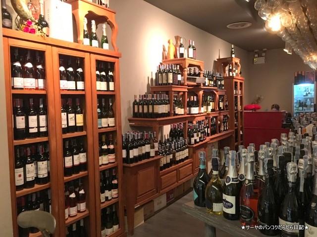 Italian Wine Silom Complex (5)-001