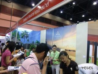 20120304 Thai Teaw Thai 5