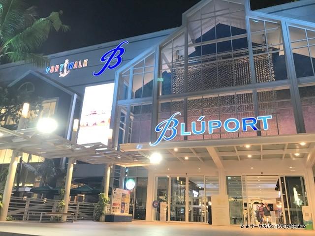 ブルーポートホアヒン BluPort Hua Hin デパート market (8)