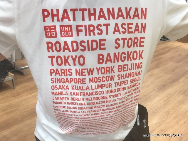 UNIQLO Phatthanakan ユニクロ バンコク 路面店1号店 オリジナルT