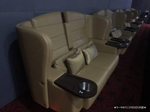 Screen X 270 バンコク 映画 エムクオーティエ (2)