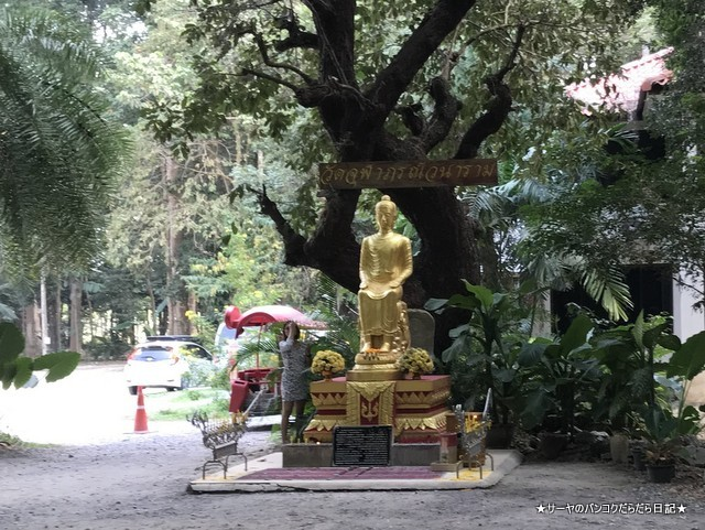 Chulabhorn Wanaram temple ナコンナヨック 嵐山 (7)
