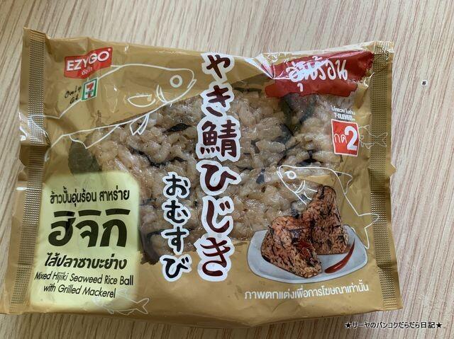 7-11 thailand onigiri (2)