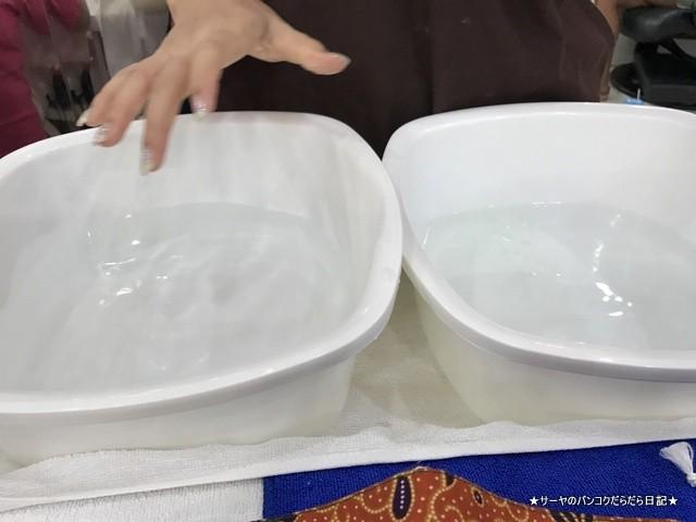 Nail Plus ネイルサロン アソーク (2)