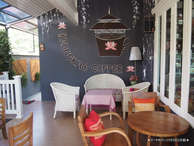 Krungkao Coffee sukhothai スコータイ カフェ タイ