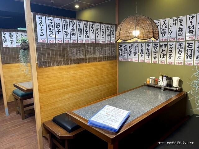 kizahashi bangkok 階 タニヤ バンコク (4)