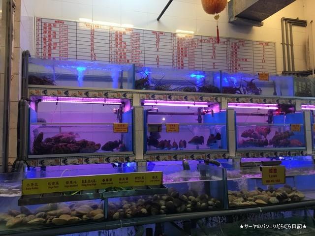 00 KK Seafood restaurant (1)