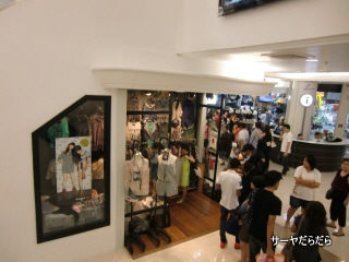 20110215 platinum fasion mall new 3