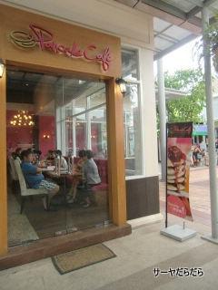 20120608 pancake cafe 1
