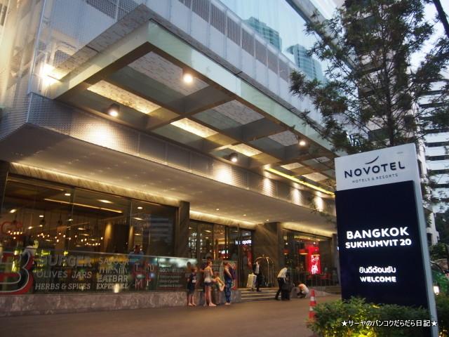 Novotel Bangkok Sukhumvit 20 バンコク rooftop ルーフトップ (1)