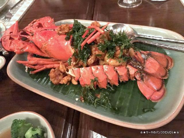Baan Khanitha バーンカニタ  バンコク タイ料理 ロブスター