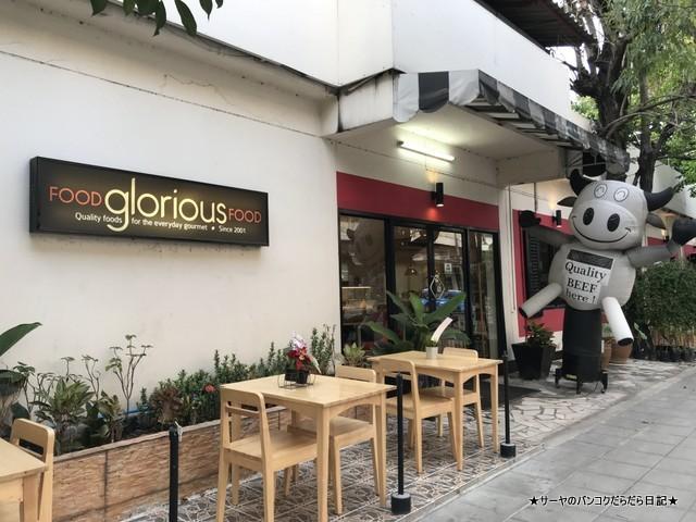 Josper Grill & Tapas steak house bangkok 肉 トマホーク