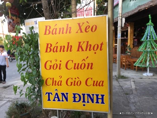 Banh Xeo Tan Dinh Can Tho ベトナム バインセオ
