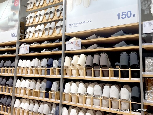 MUJI 無印良品 NEW CONCEPT STORE (24)