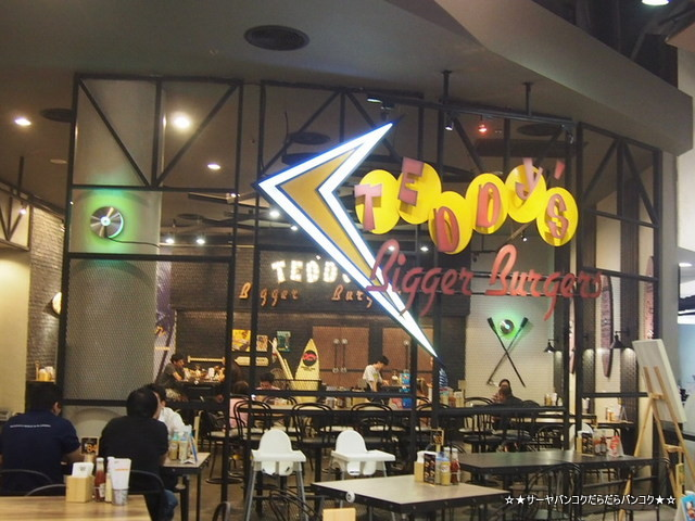 Teddy's Bigger Burgers at  Gateway Ekamai