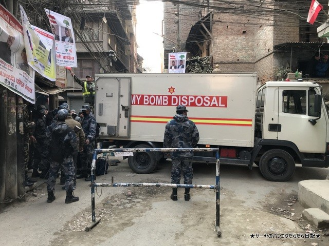 爆発物処理班 ネパール