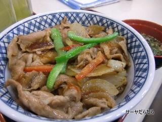 20111124 yoshinoya 4